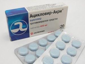 «Ацикловир» - популярный эффективный противовирусный препарат