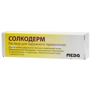 Как принимать препарат солкодерм